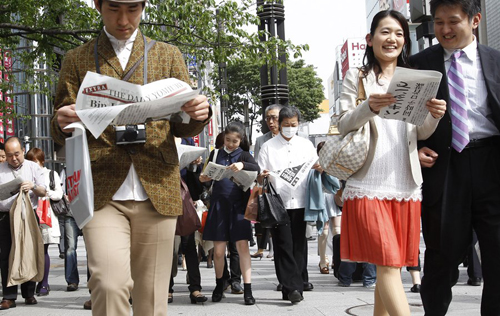 japan-people-read
