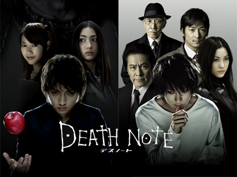 death-note-1489001710960