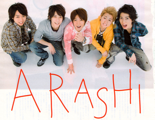 Arashi_fans_wowed_by_concert_at_National_Stadium_1[1]