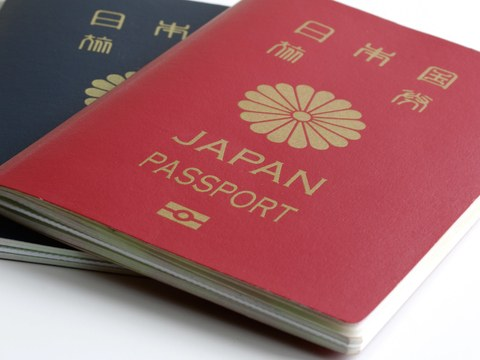 japan-passport-GettyImages-537661859