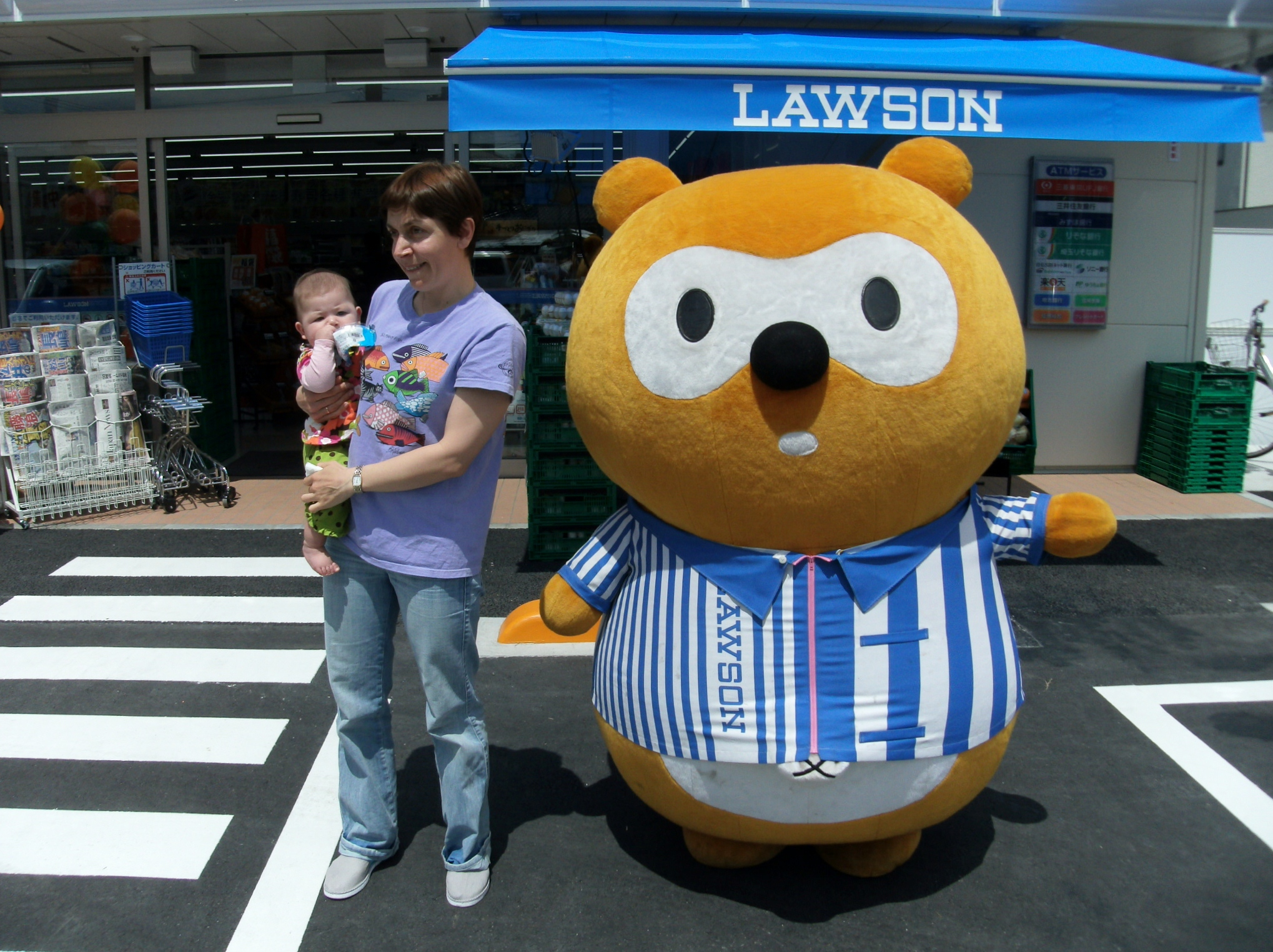 http://www.lawson.co.jp/ponta/